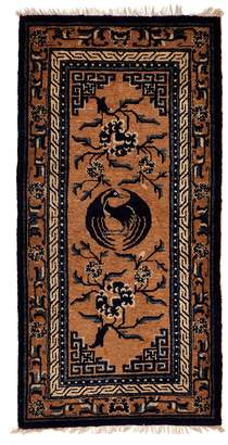 "ABC Home Vintage Chinese Wool Rug - 2'5""x4'11"""