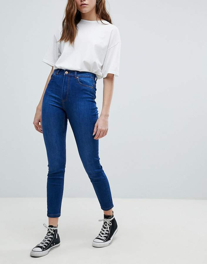 – Skinny-Jeans mit hohem Bund