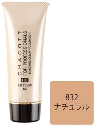 Chacott Cosmetics エンリッチング クリーミーファンデーション【832ナチュラル】(C)FDB