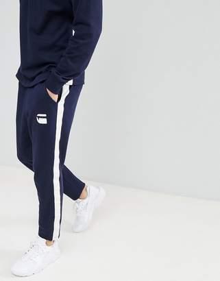 G Star G-Star Logo Sweatpants with Side Stripe