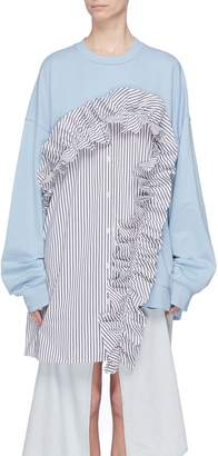 J KOO Ruffle stripe shirt panel sweatshirt