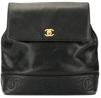 Chanel Pre-Owned chain backpack