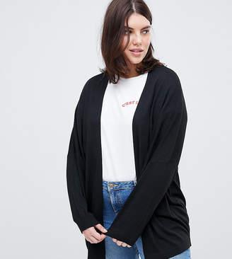 Asos DESIGN Curve eco cardigan in oversize fine knit