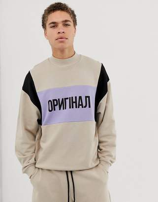 Asos Design DESIGN co-ord oversized turtle neck sweatshirt with text print