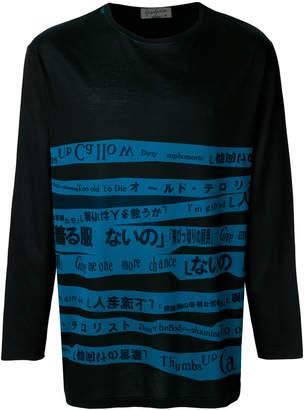 Yohji Yamamoto text stripe sweatshirt
