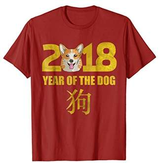 Corgi Year of the Dog 2018 Chinese New Year T-Shirt