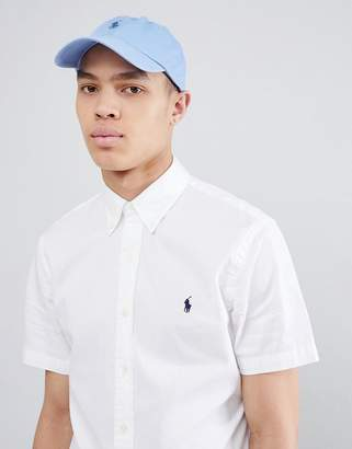 Polo Ralph Lauren Garment Dyed Slim Fit Short Sleeve Button-Down Shirt With Player Logo In White