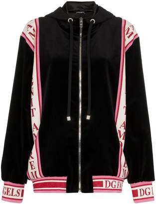 Dolce & Gabbana logo strip zip up hooded jumper