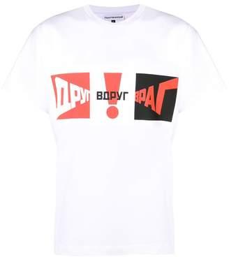 Gosha Rubchinskiy Erik Bulatov slogan T-shirt