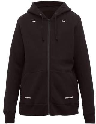 Undercover A Clockwork Orange Cotton Hooded Sweatshirt - Mens - Black