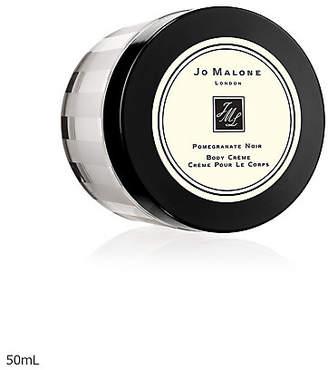 Jo Malone (ジョー マローン) - [ジョー マローン ロンドン] ポメグラネート ノアール ボディ クレーム