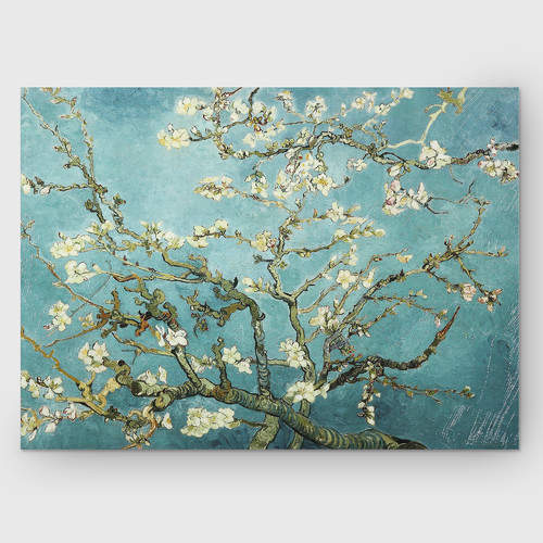 World Menagerie 'Almond Blossom' Painting Print on Wrapped Canvas Frame