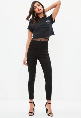 Missguided Petite Black Highwaist Stretch Skinny Jeans