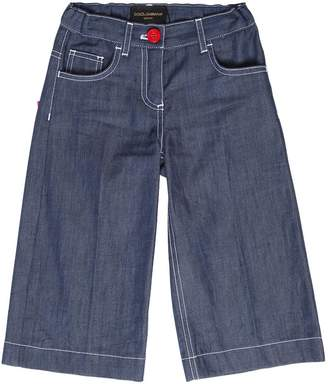 Dolce & Gabbana Cotton Chambray Wide Jeans