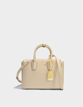 MCM Milla Small Tote Bag in Latte Beige Park Avenue Leather