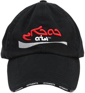 Vetements COCAINE EMBROIDERED COTTON BASEBALL HAT