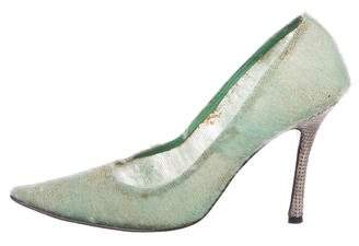 Gianni Versace Vintage Textured Pumps