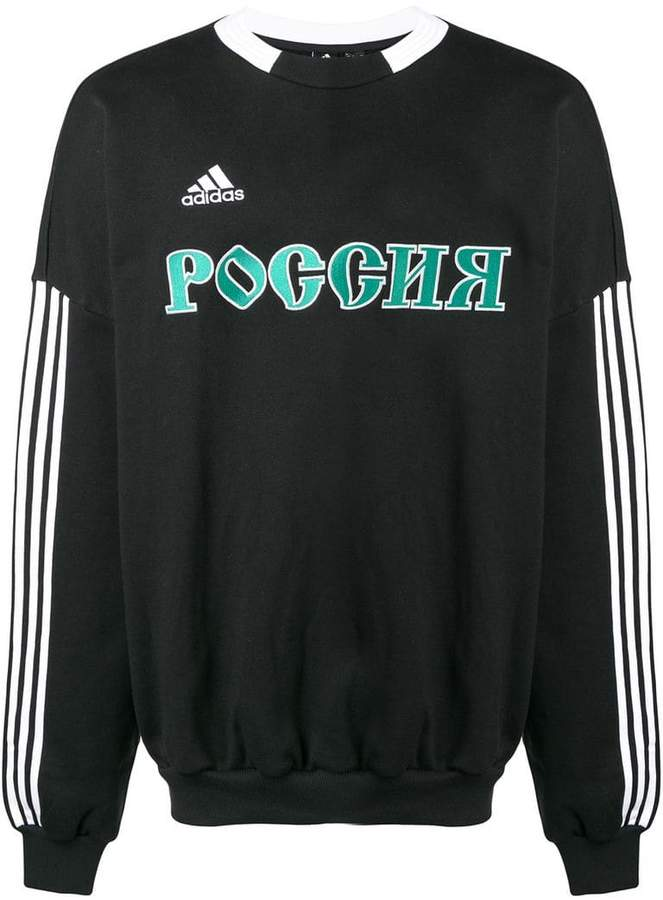 Gosha Rubchinskiy logo embroidered sweatshirt