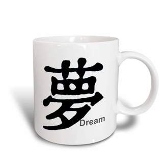 3dRose Chinese Symbol Dream, Ceramic Mug, 11-ounce