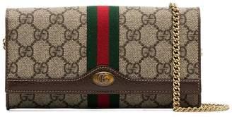 Gucci beige mini GG print logo stripe leather trim canvas cross body bag