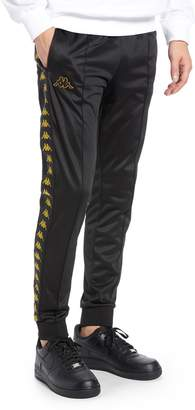 Kappa Active Banded Track Pants