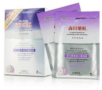 NEW Dr. Morita Revitalizing Essence Facial Mask - Rich Source Of Youthful 8pcs