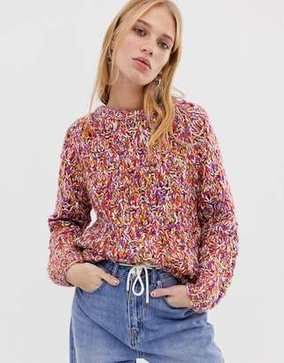 Asos chunky multi knit sweater
