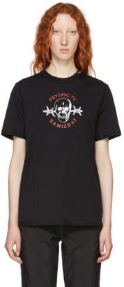 Yang Li SSENSE Exclusive Black Samizdat Skull T-Shirt