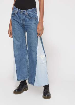 Needles Baggy Denim Pant