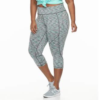 Tek Gear Plus Size Space-Dye Performance Capri Leggings