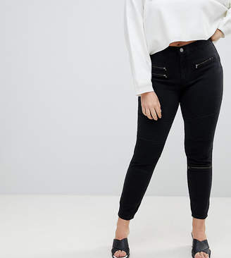 Asos DESIGN Curve 'Sculpt me' high waisted premium jeans in coated black with biker styling