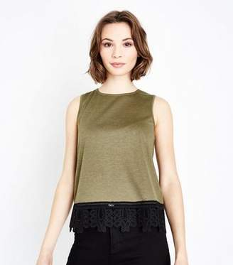 New Look Khaki Lace Hem Vest