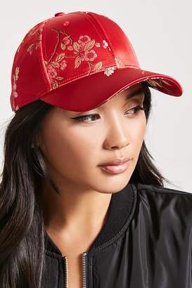 02bc0566fdf Forever 21 Baseball Cap Hats For Women - ShopStyle Canada