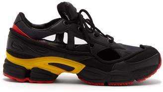 adidas Limited Edition RS Replicant Ozweego trainers