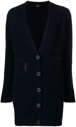 Paul Smith ribbed knit cardigan