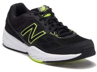 New Balance MX517v1 Training Shoe