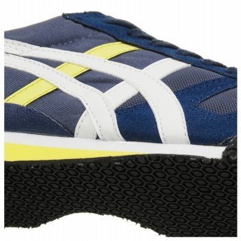 Onitsuka Tiger by Asics Men's Ultimate 81