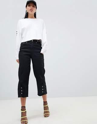 Versace high waist wide leg jeans