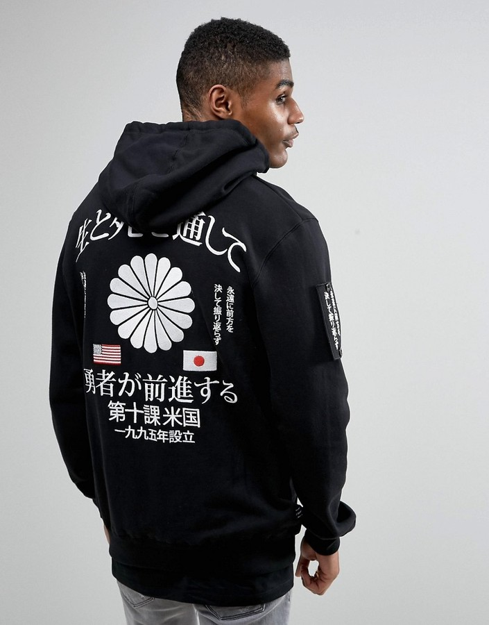 10.Deep 10 Deep Hoodie With Embroidered Back Print