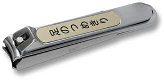 KD-020 関の刃物 足のつめきり ゴールド カバー付