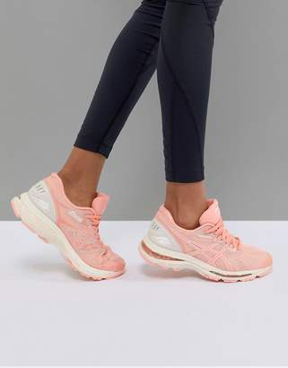 Asics Running Gel Nimbus Trainers In Cherry Blossom