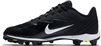 Nike Boy's Vapor Ultrafly Keystone Baseball Cleat Black/White/Anthracite Size 3 M US