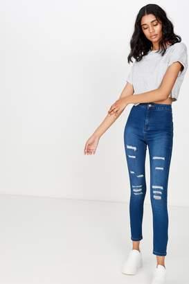 Supre Super Skinny Sky High Ripped Jean