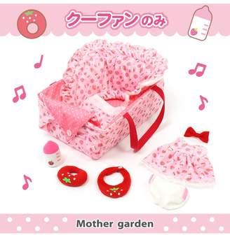 Mother garden (マザー ガーデン) - Mother garden うさもも お世話クーファン きせかえマスコットS専用 156-59455(C)FDB