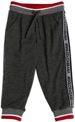 Dolce & Gabbana Logo Bands Cotton Herringbone Sweatpants