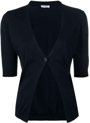 Peserico short-sleeved cardigan