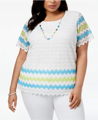 Alfred Dunner Plus Size Turks & Caicos Striped-Lace Top