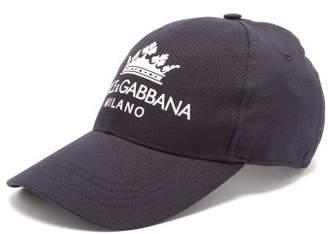 Dolce & Gabbana Logo And Crown Cap - Mens - Navy