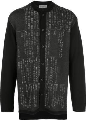 Yohji Yamamoto printed symbols cardigan