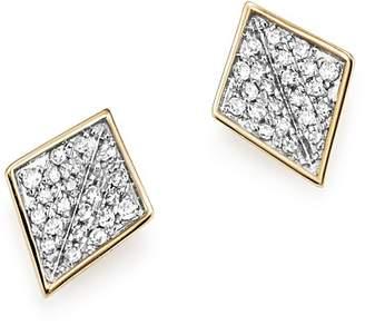 Adina 14K Yellow Gold Pavé Diamond Folded Square Stud Earrings